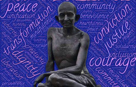גישור ומהטמה גנדהי – שאקדמיה פוגשת את הפרקטיקה